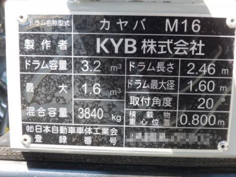 中古ミキサー車(生コン車) 日野