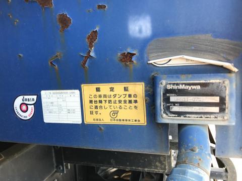 中古ダンプ UDトラックス コンドル
