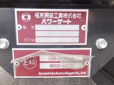中古冷凍バン いすゞ エルフ