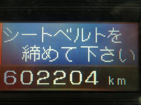 中古冷凍ウィング UDトラックス ビッグサム