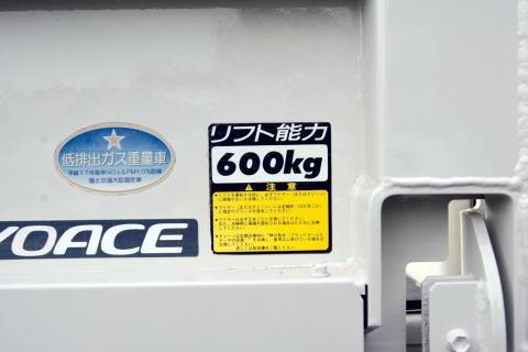 中古平ボディ トヨタ