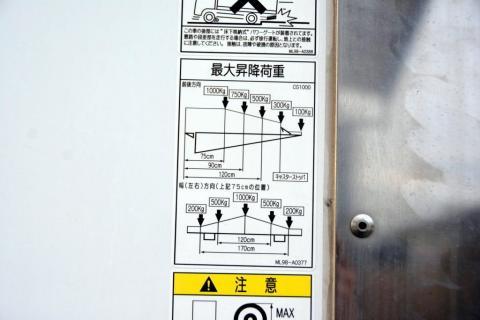 中古冷凍バン 三菱ふそう ファイター