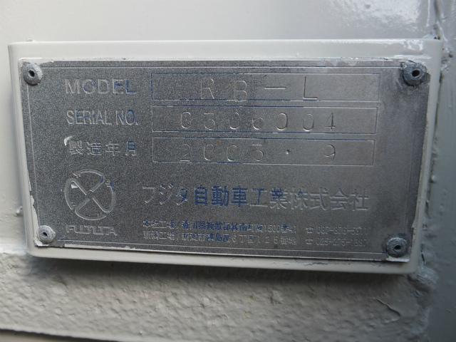 中古セルフローダー 日野 レンジャー