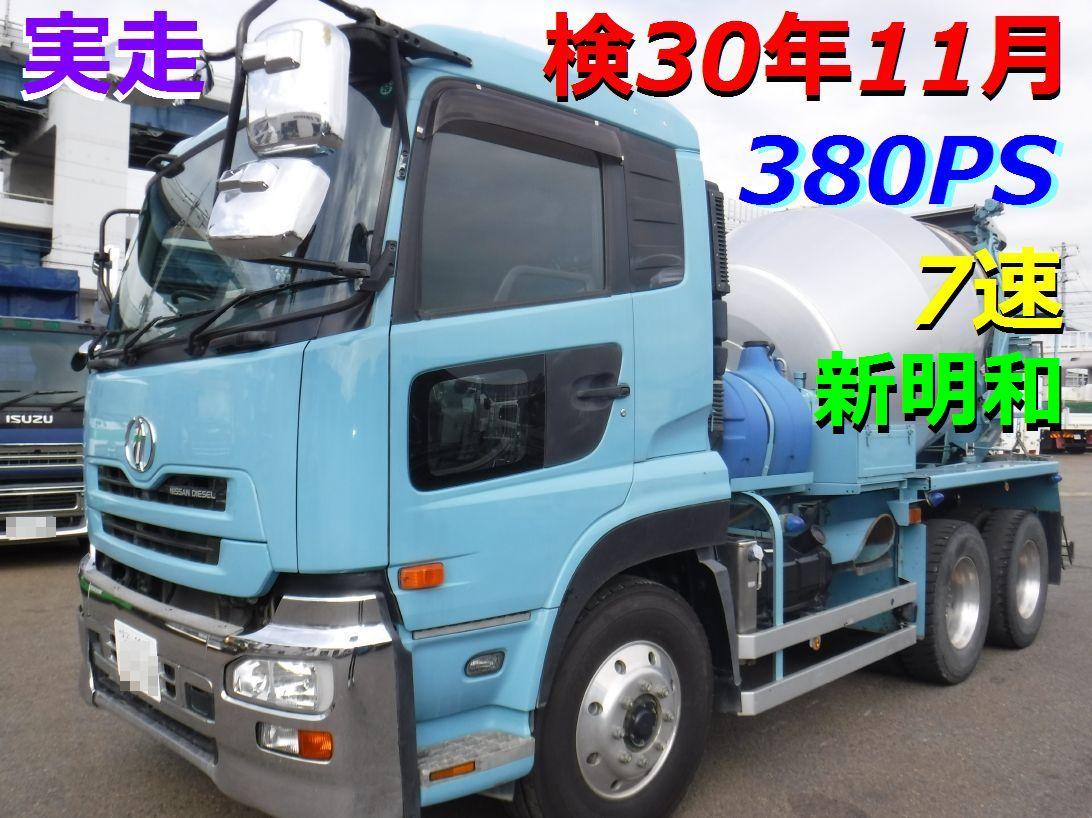 中古ミキサー車(生コン車) UDトラックス クオン