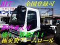 中古コンテナ車 いすゞ フォワード