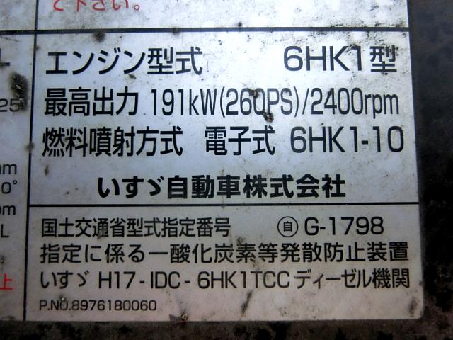 中古幌ウィング いすゞ フォワード