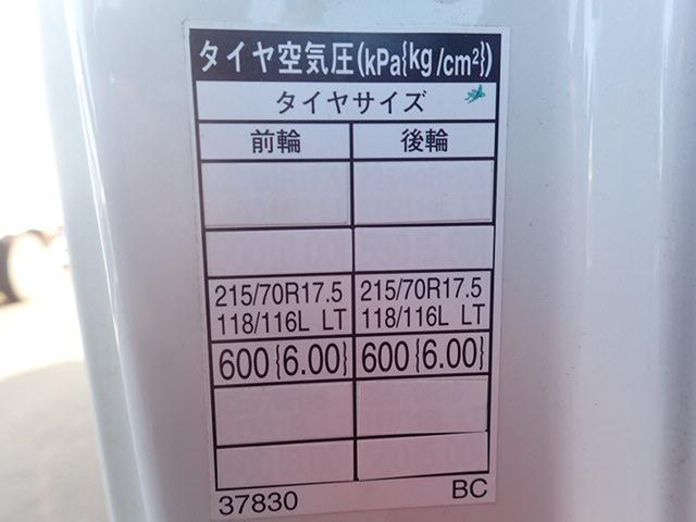 中古アルミバン トヨタ ダイナ