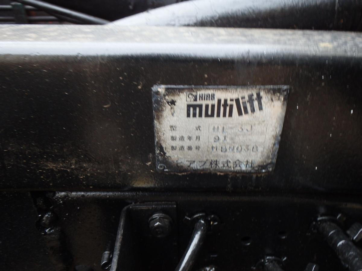 中古コンテナ車 いすゞ エルフ