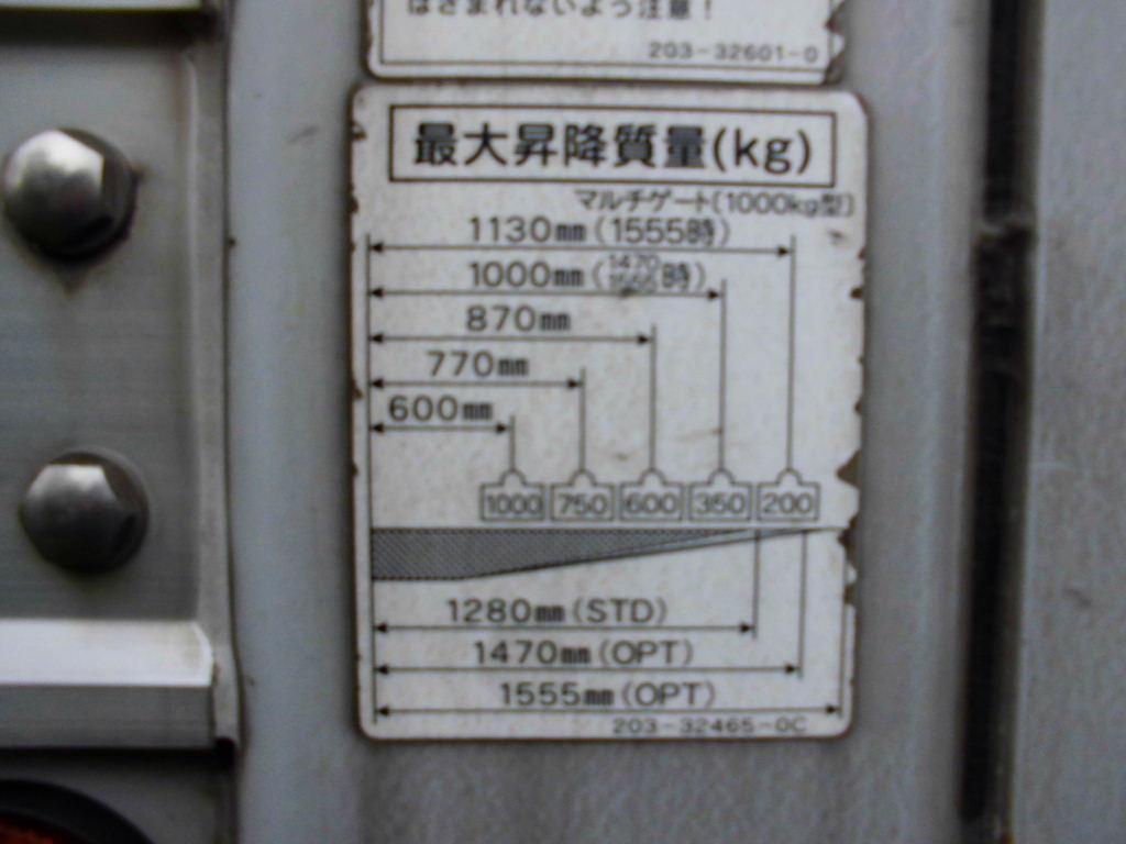 中古トラック H22年式 ワイド 増トン P/G付アルミバン
