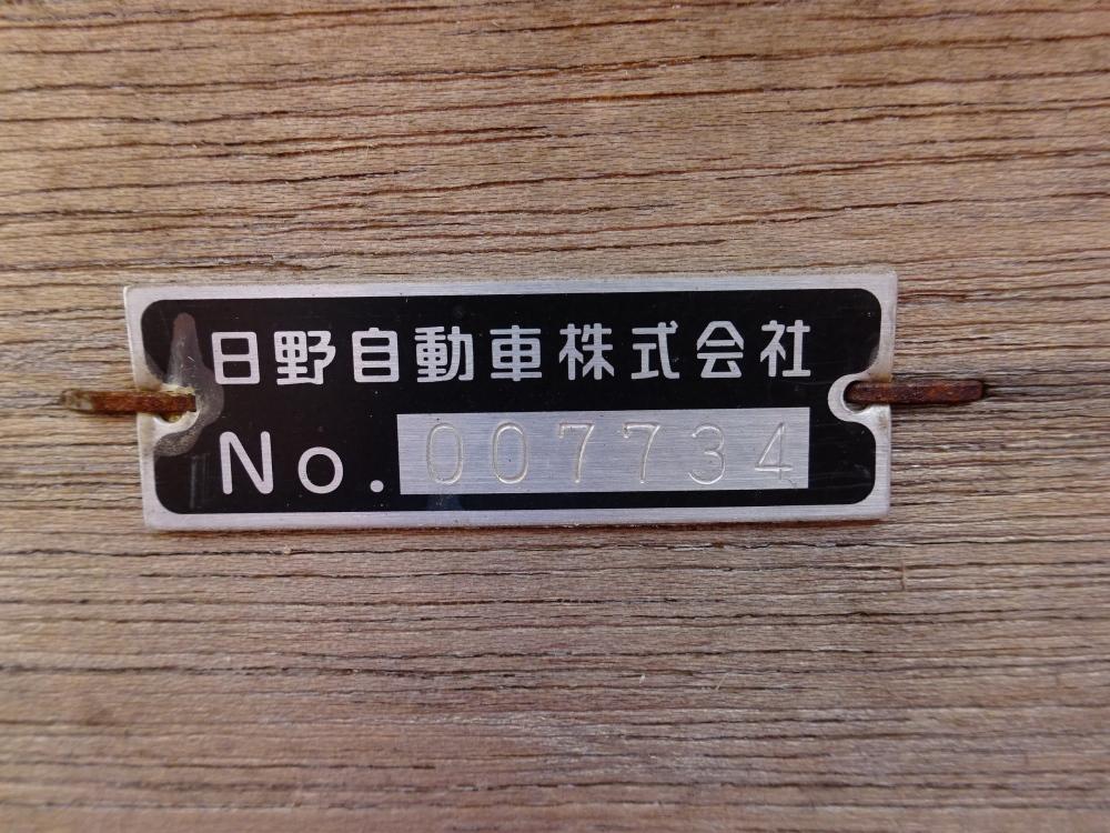 中古クレーン 日野 レンジャー