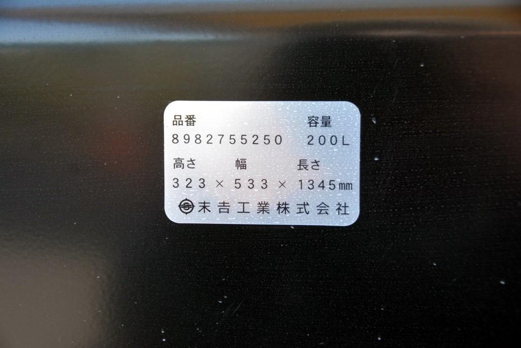 中古冷凍バン いすゞ