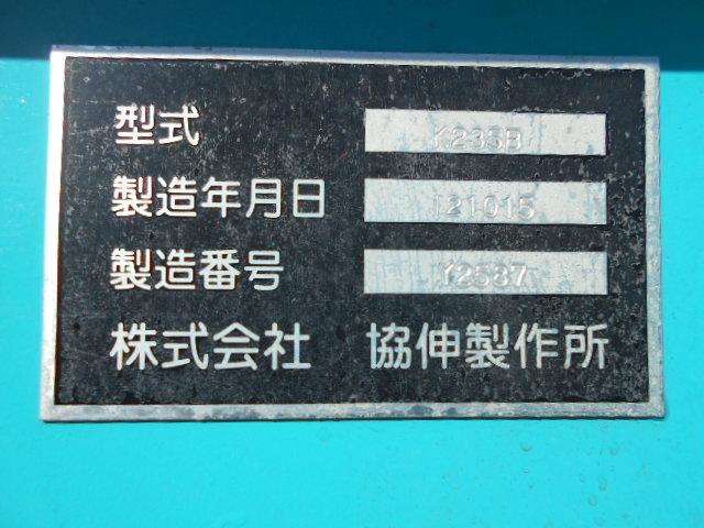 中古コンテナ車 日野 デュトロ
