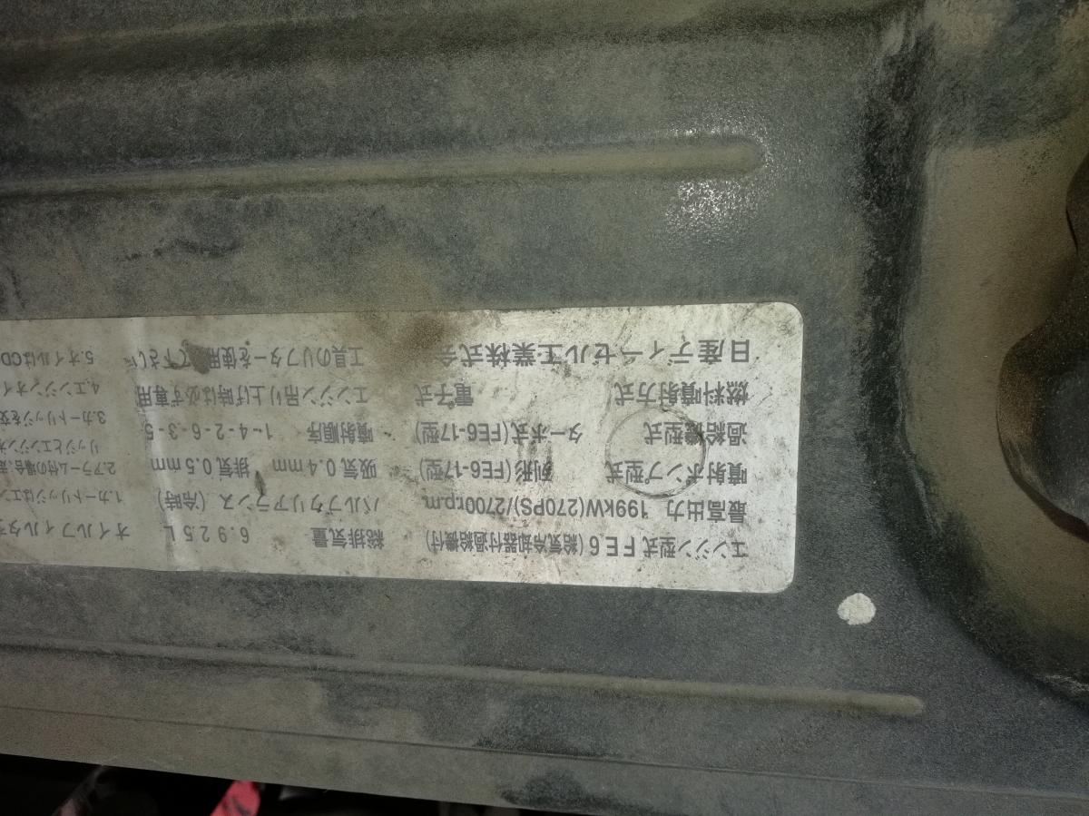 中古クレーン UDトラックス ビッグサム