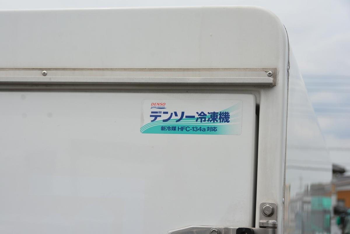 中古冷凍バン ダイハツ ハイゼット