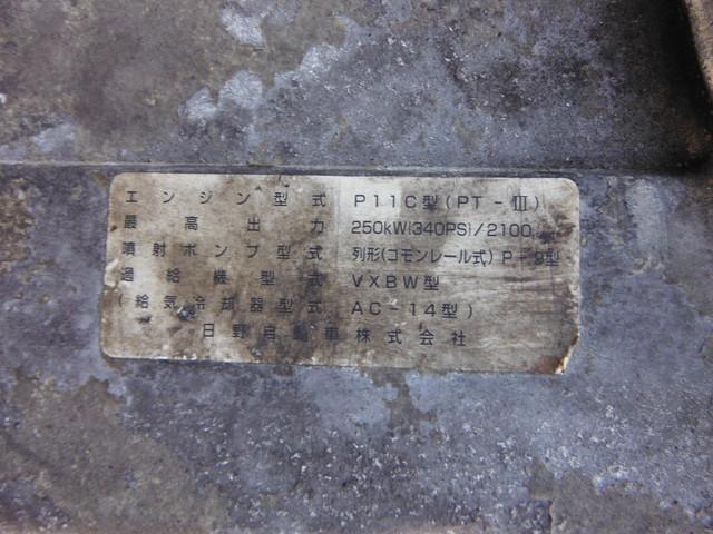中古粉粒体運搬車 日野