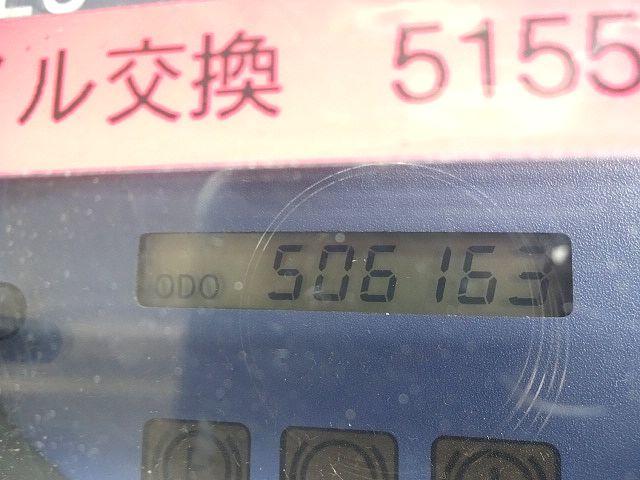 中古冷凍バン 日野 レンジャー