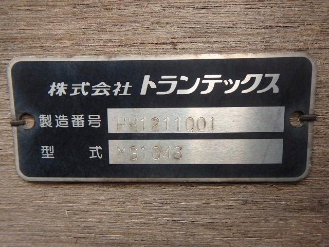 中古平アルミブロック 日野 レンジャー