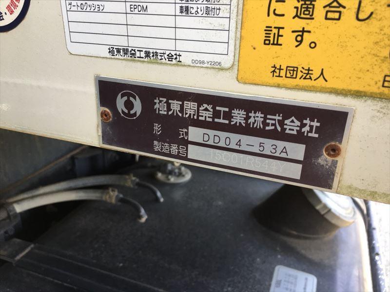 中古ダンプ 日野 レンジャー