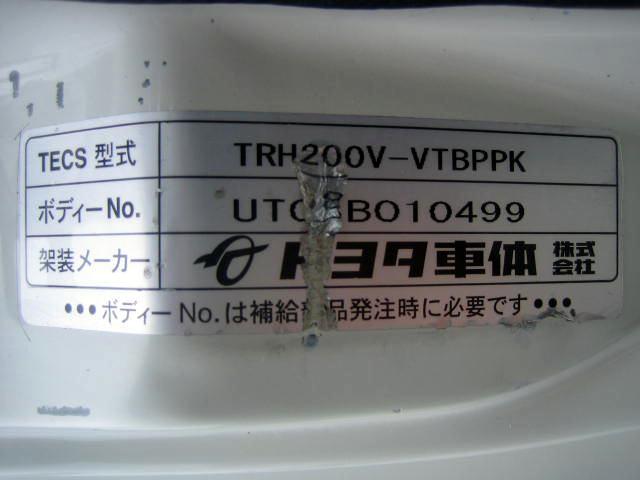 中古冷凍バン トヨタ ハイエース