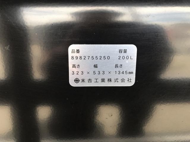 中古冷凍ウィング いすゞ フォワード