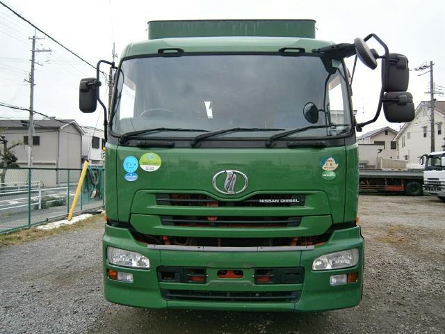 中古トラック H21年 UD トラクタ シングルヘッド 積載11t