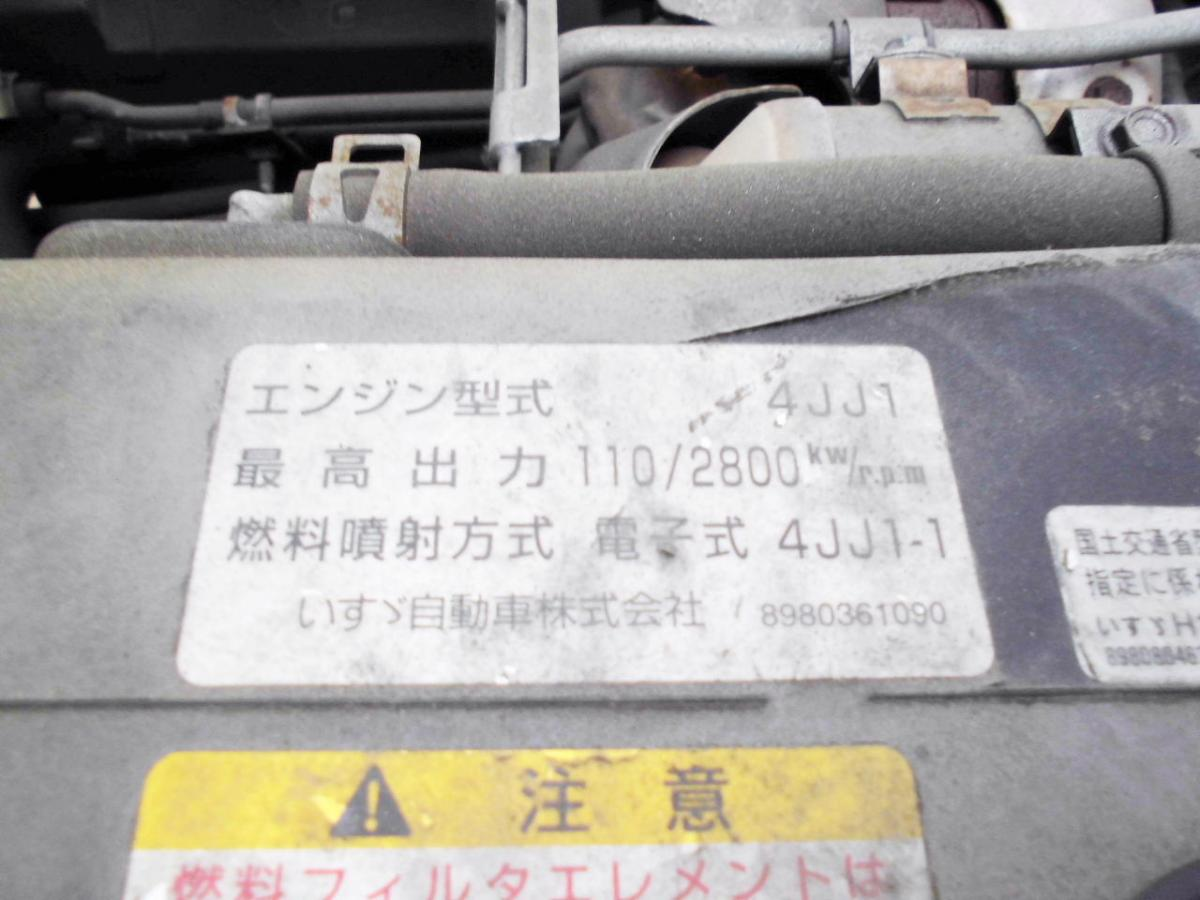 中古トラック H21年式 格納ゲート 検査付 超ロング ウイング