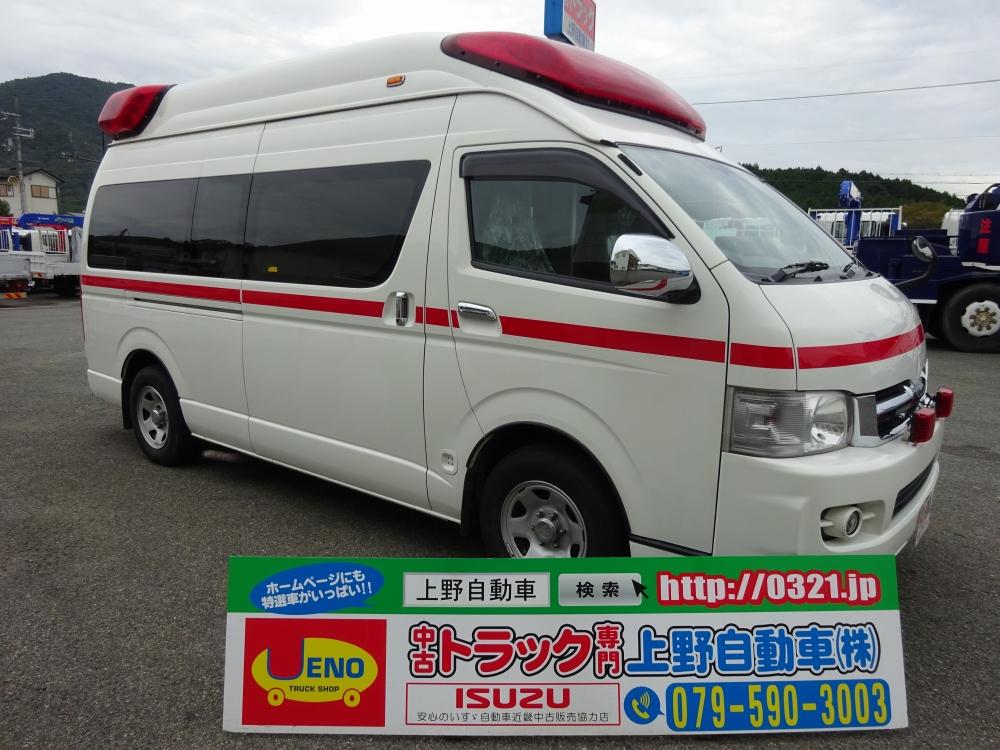 中古特装車その他 トヨタ ハイエ...