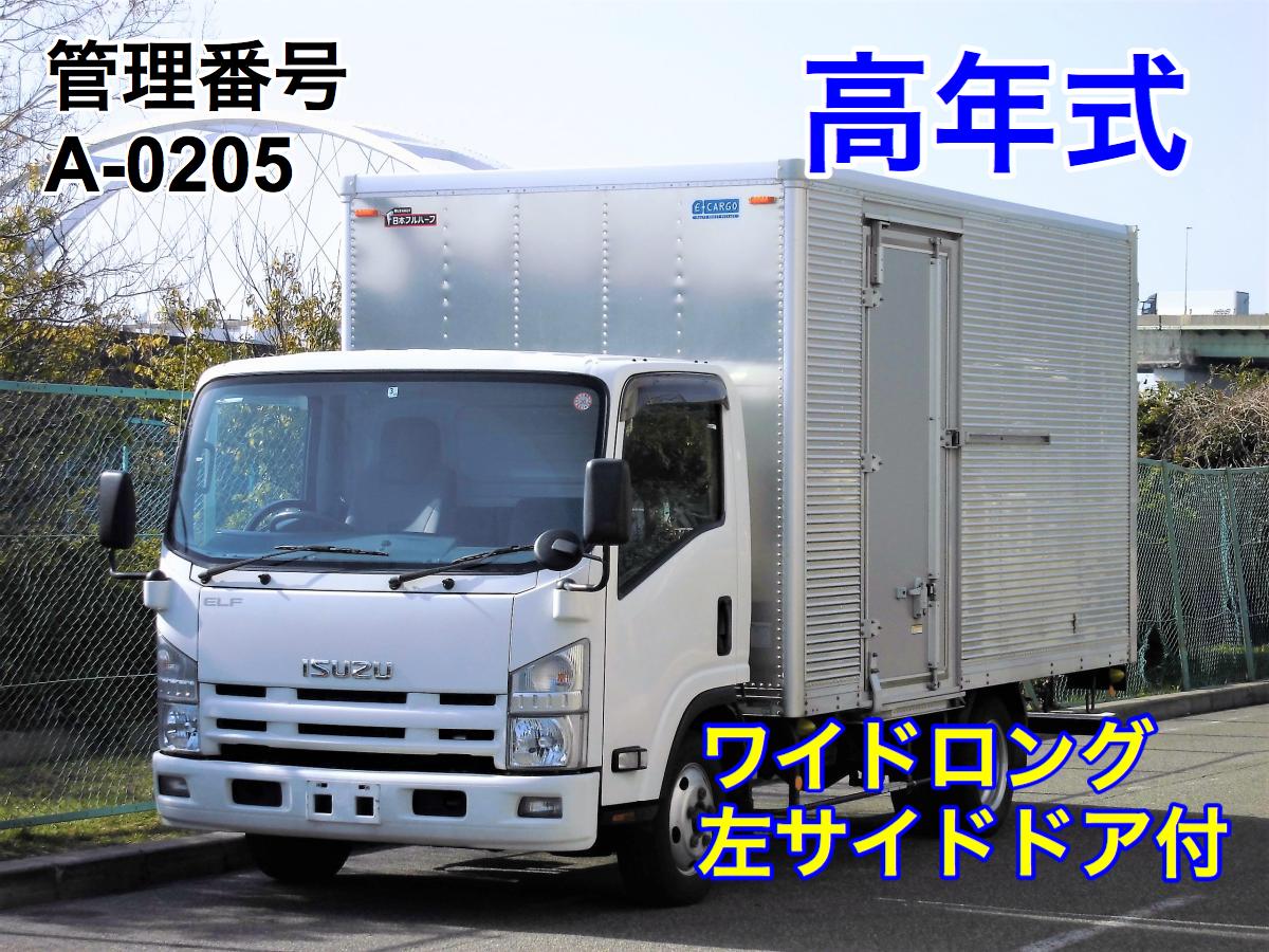 中古トラック H27年式 ワイドロング サイドドア付 アルミバン