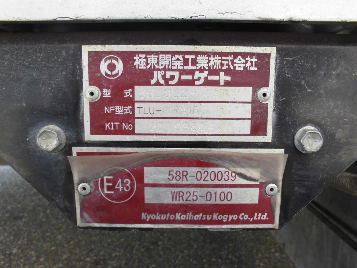 中古トラック H27年 ハイルーフ 格納ゲート 検査付 6.2m ウイング