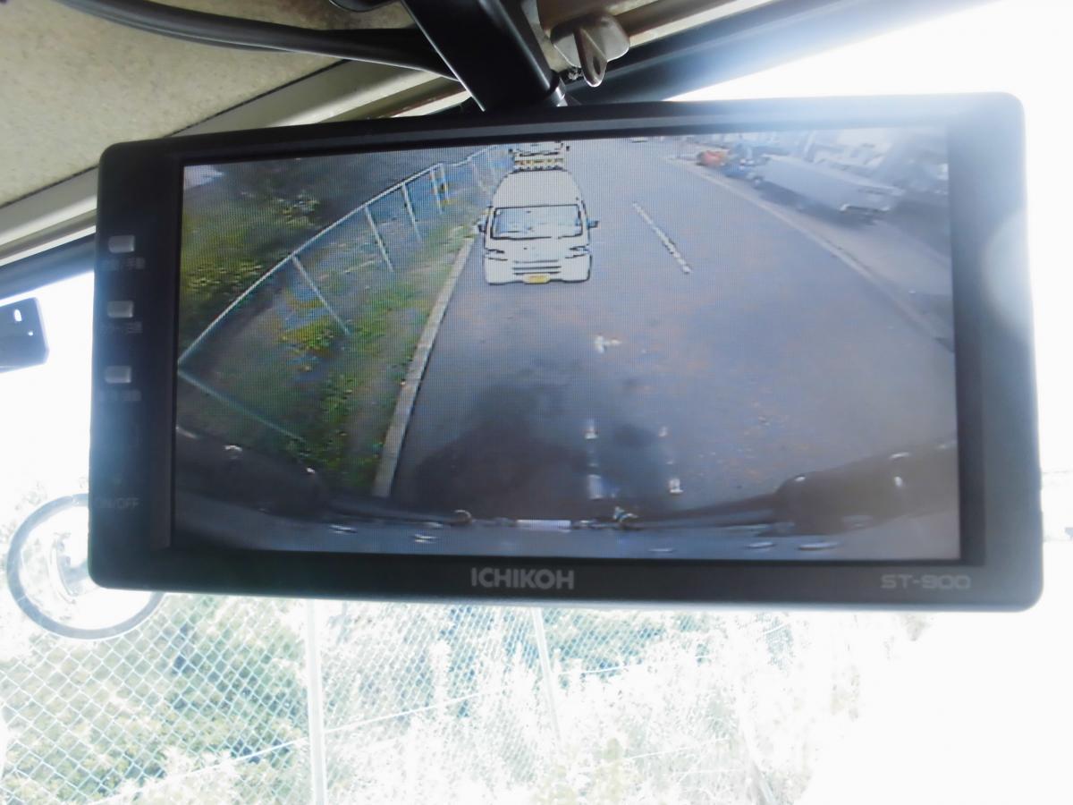 中古トラック H21年式 増トン ワイド 格納ゲート付 冷凍車