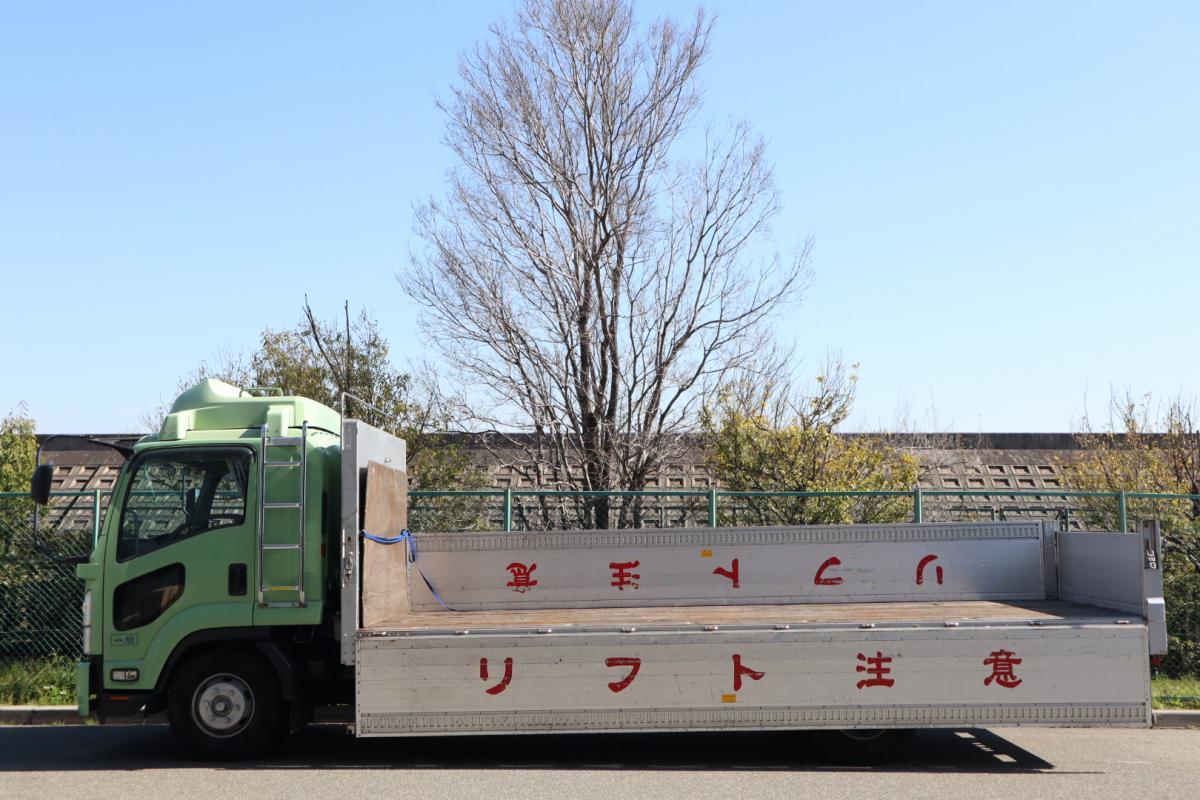 中古トラック H20年式 ワイドベット付 5.7m アルミブロック