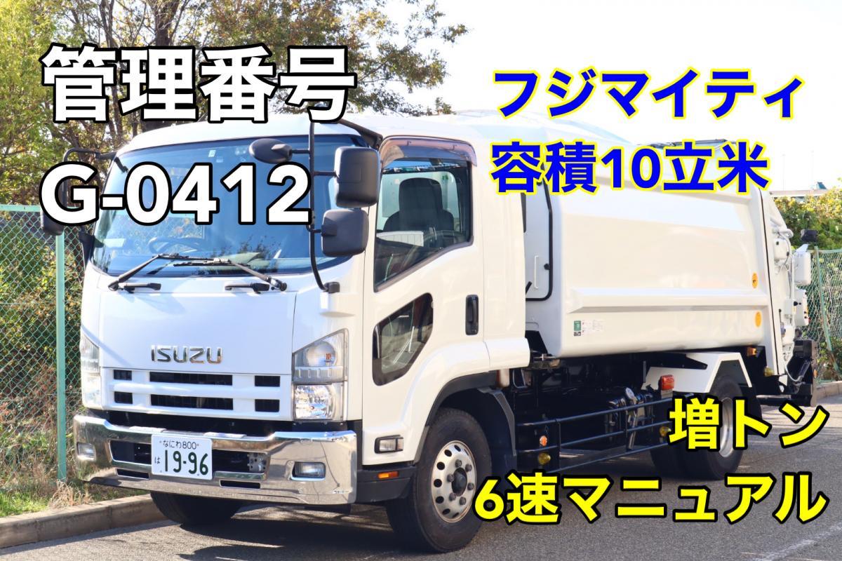 中古トラック 塵芥車(パッカー車)